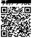 アプリDLQRコード